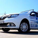 Тест-драйв нового Renault Logan от Антона AvtoMan — видео