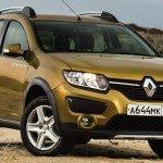 Подорожали Renault Logan и Sandero