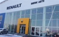 Renault открыл очередной дилерский центр