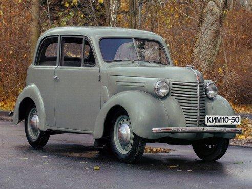 КИМ-10-50