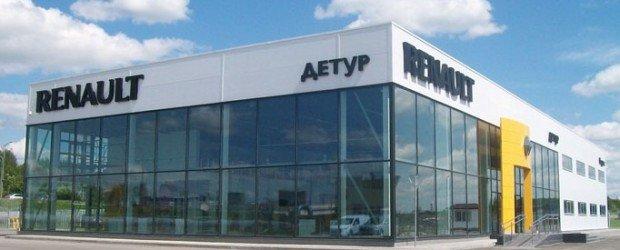 Новый салон Renault в Гродно