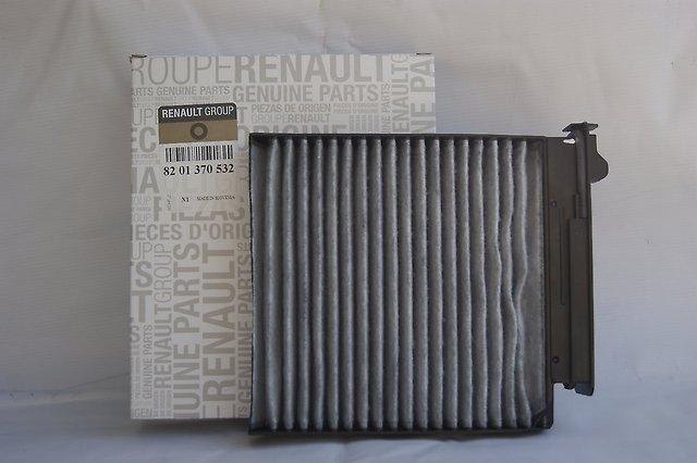 Угольный фильтр салона