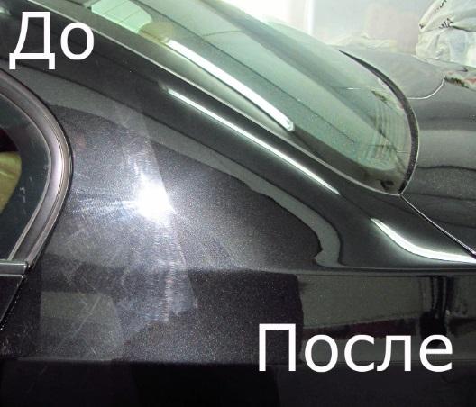 Как помыть автомобиль своим руками