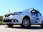 Новый Renault Logan белого цвета