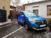 Renault анонсировало обновленную модель Dokker Stepway