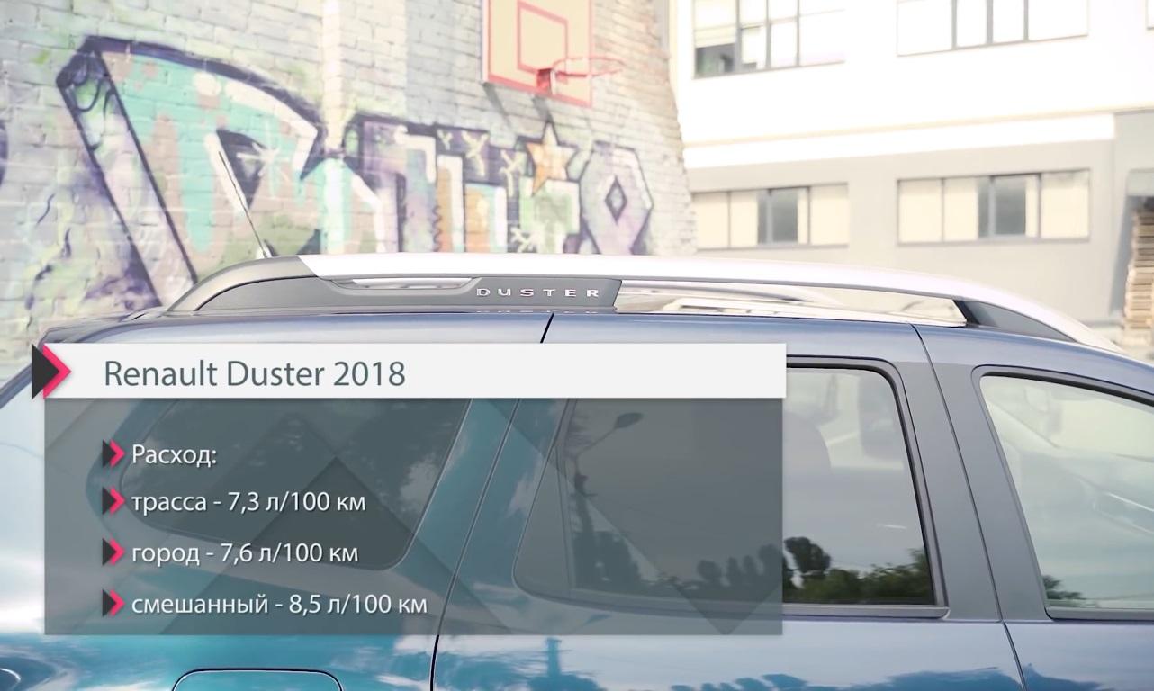 Сравниваем новый Рено Дастер 2018 с его старой версией