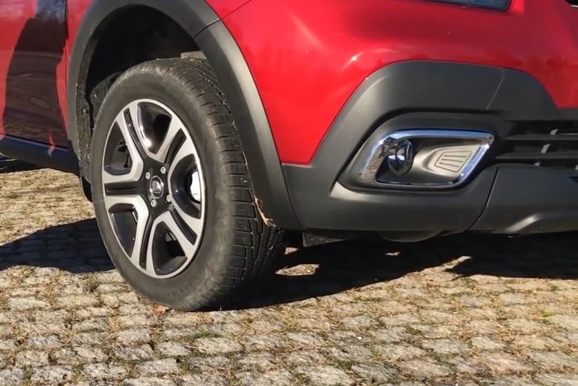 Renault Logan Stepway в комплектации City