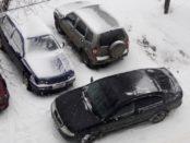 Что делать если ваш автомобиль заблокировали