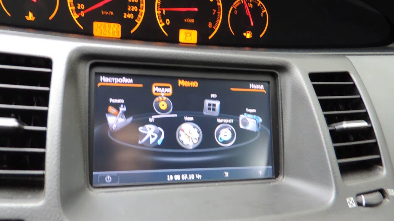 Аудиосистема для автомобиля
