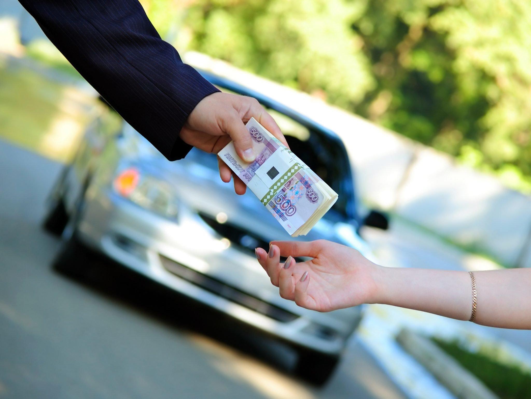 Как получить займ под залог транспортного средства
